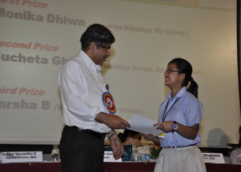 essay on science exhibition held in school 436 words short essay on my school the district science exhibition is also held in our school here you can publish your research papers, essays.